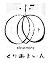 クリアマイン ロゴ